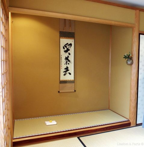 Tokonoma (alcove with painting or other decorative elements)